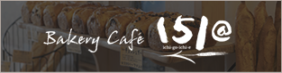 Bakery Cafe 151@